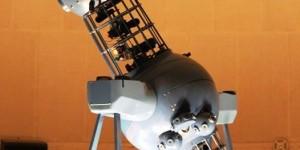 Planetariumas projektorius