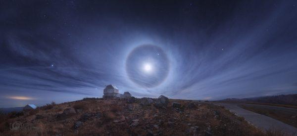 Halo from Atacama