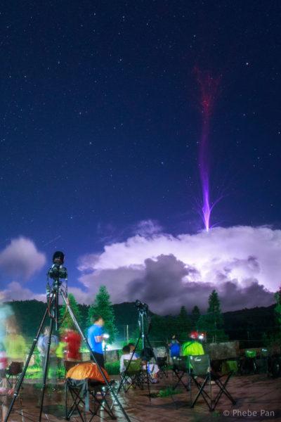 Gigantic Jet Lightning over China