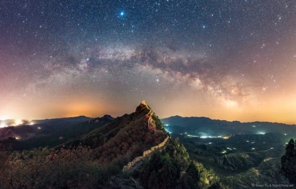 The Summer Triangle over the Great Wall